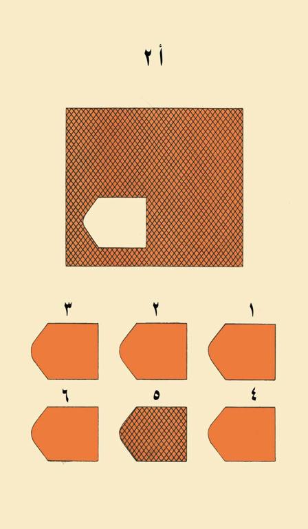 اختبار رافن  المصفوفات المتتابعة الملون   Coloured Progressive Matrices 1f0bcc95abc9e5f83e18786910ea238d7bb892cb2c914b25b330432ad92dc6c86g