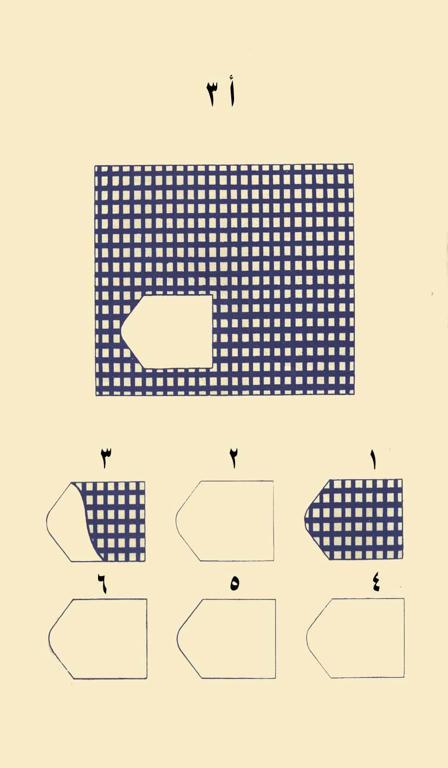 اختبار رافن  المصفوفات المتتابعة الملون   Coloured Progressive Matrices 32a8d8e129abaffc513b58a9a81410e5005868904a7ef8d8392ab8391fb113066g