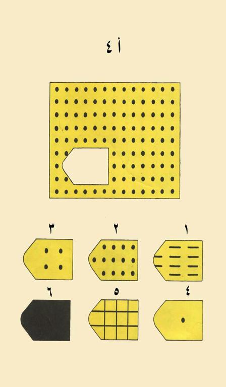 اختبار رافن  المصفوفات المتتابعة الملون   Coloured Progressive Matrices 37370567067a78634566b0502e61987025bb60357783723ae6e433e003b991206g