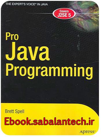 کتاب آموزش برنامه نویسی جاوا