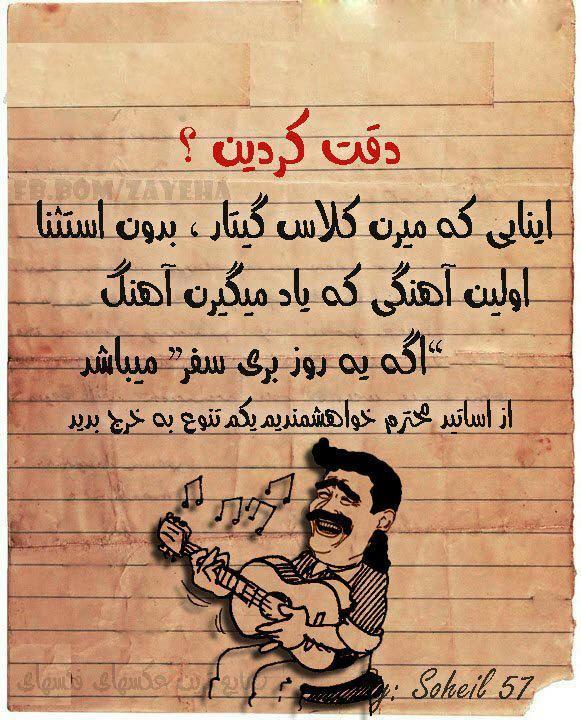 www.trollparsi.ir  ترول جدید