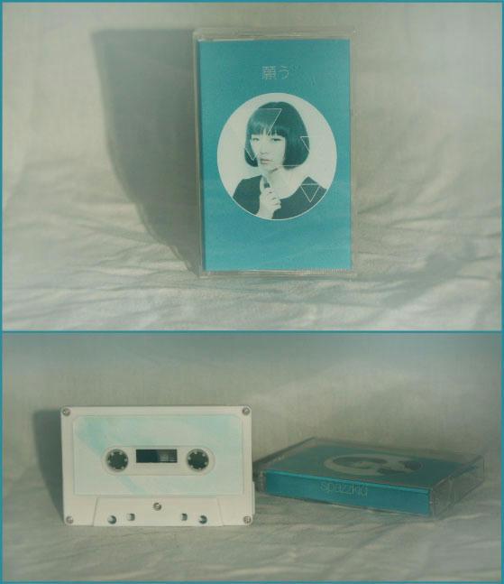 Desire 2013 Cassette