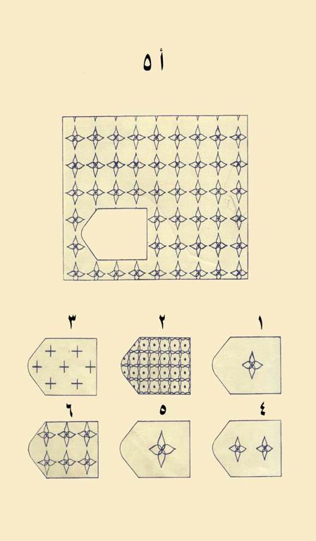 اختبار رافن  المصفوفات المتتابعة الملون   Coloured Progressive Matrices E0c297d88c53adb6a98c0c41de921a030976882e41734bf2dc0788dbe794b0de6g