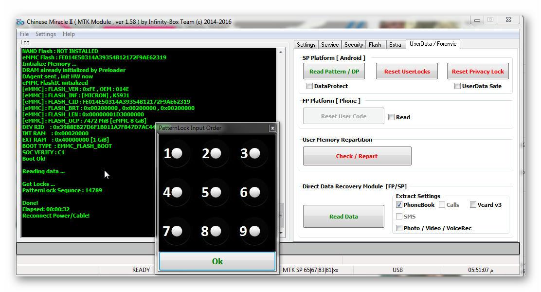 قراءة رمز نمط الشاشه لهاتف ATTILA MINI MATE S mtk mt6580