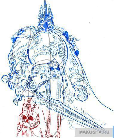 Я рисую меч по шагам