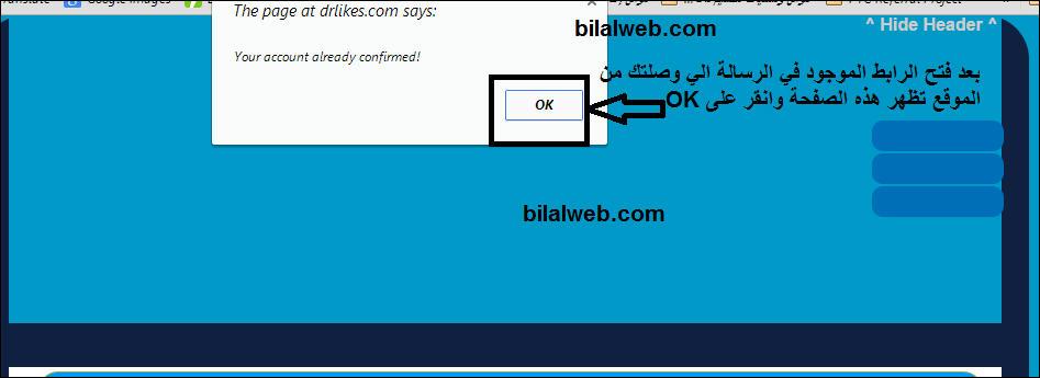 الشركة العربية السورية للربح مواقع abcj7ukldnlyu90fg.jpg