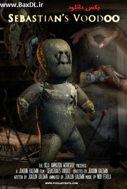 دانلود انیمیشن Sebastian's Voodoo جادوی سباستین + پخش آنلاین
