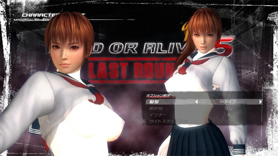 【PC】デッドオアアライブ5LR MOD制作スレ5 [無断転載禁止]©bbspink.comYouTube動画>4本 ->画像>227枚