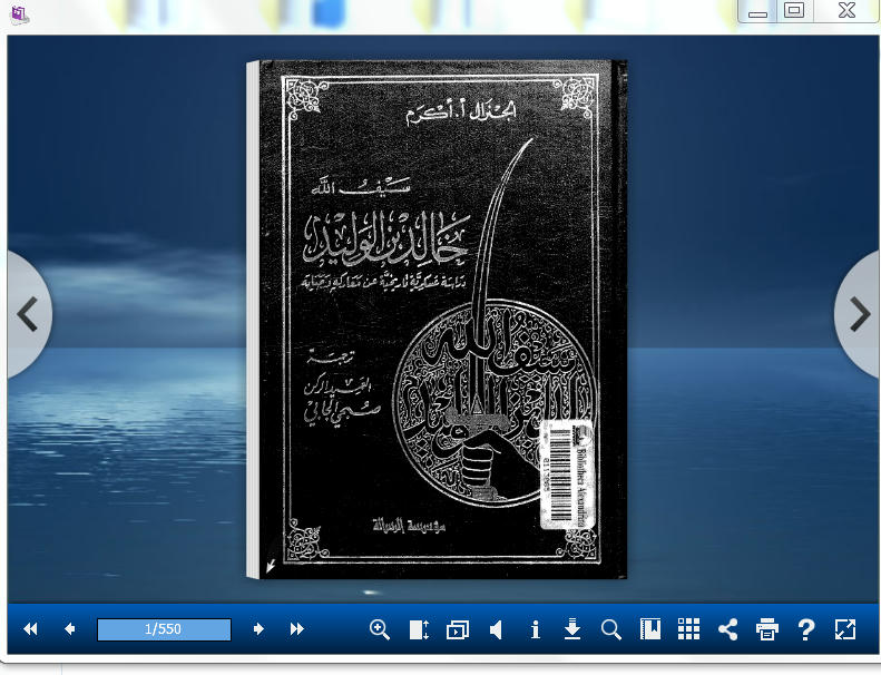 كتاب سيف الله خالد بن الوليد