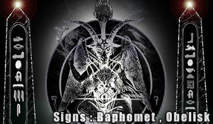 بافومت . ابلیسک . baphomet . obelisk