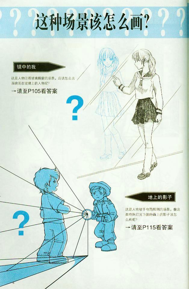 Cómo Dibujar Manga Mvtrxigzxuox4d5fg