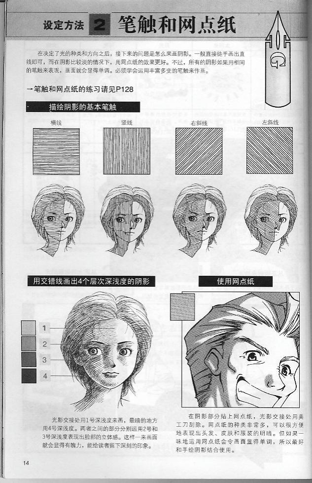 Cómo Dibujar Manga Mqr4rh76wdqrv9lfg