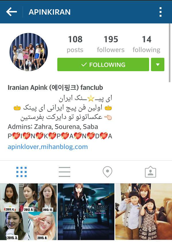 Apink Iran