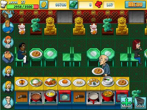 Cooking Academy - Restaurant Royale ภาพตัวอย่าง 03