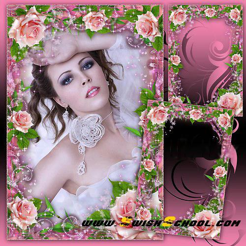 """فريم """"الجمال الوردي"""" psd ,قالب مفتوح """"الجمال الوردي"""" متعدد الليرات 2015"""
