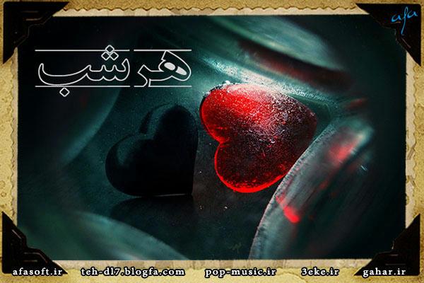 هر شب - علی لهراسبی - مرتضی پاشایی