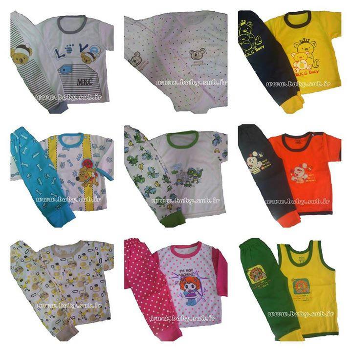 خرید لباس نوزاد پسرانه ارزان