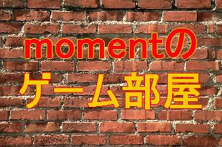 ( ˘ω˘)艦これイベント@moment