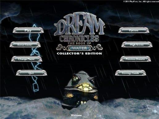 Dream Chronicles - The Book of Water ภาพตัวอย่าง 01