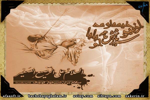 سرباز شش ماهه - شش ماهه - محمود کریمی