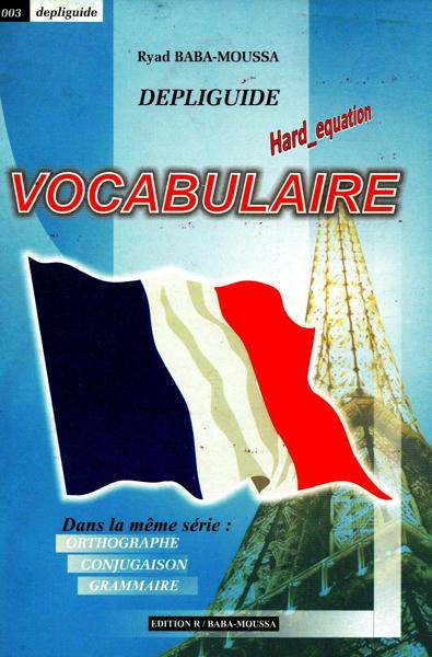 أروع المطويات في الفرنسية للسنة الخامسة ابتدائي  - صفحة 6 5a7wf301cg3185q5g