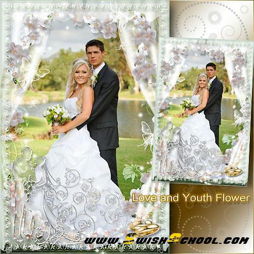"""فريم """"الحب وزهرة الشباب"""" psd ,قالب مفتوح """"الحب وزهرة الشباب"""" متعدد الليرات 2015"""