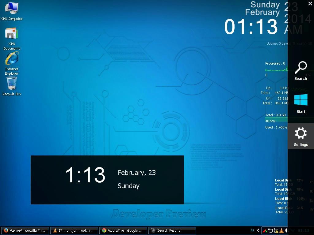 نسخة خطيرة Windows XP8 A6ds5ateor9plopfg