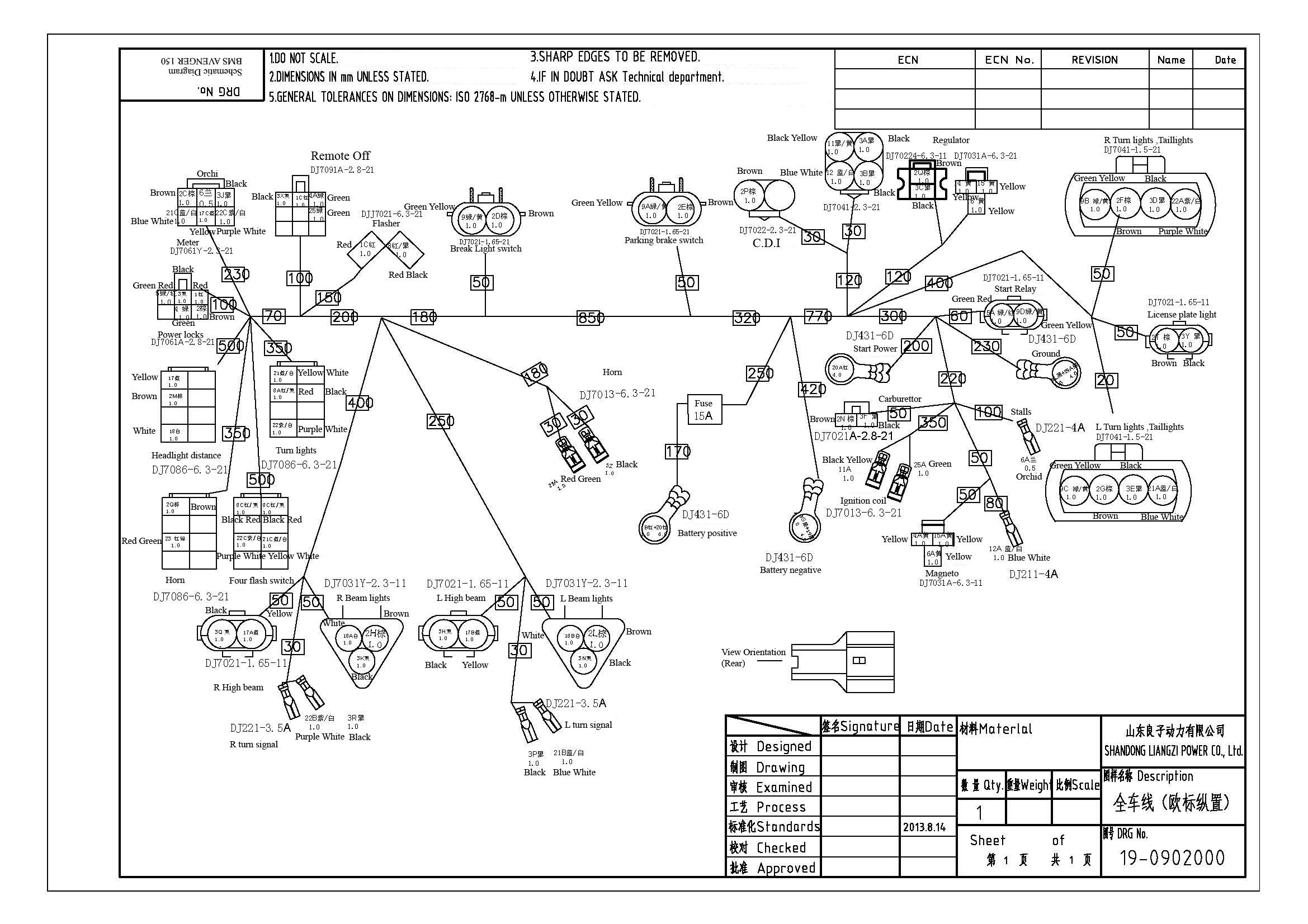 bms wiring diagram wiring diagrams wire diagram bms avenger 150 utv plete set