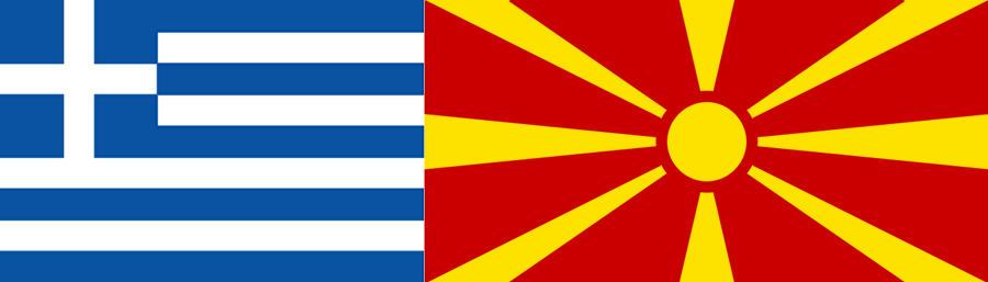 Macedonia aceptó dejar de llamarse así para ingresar a la OTAN y la UE