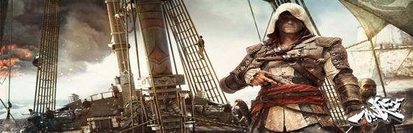 لیست اچیومنت های Assassin's Creed 4