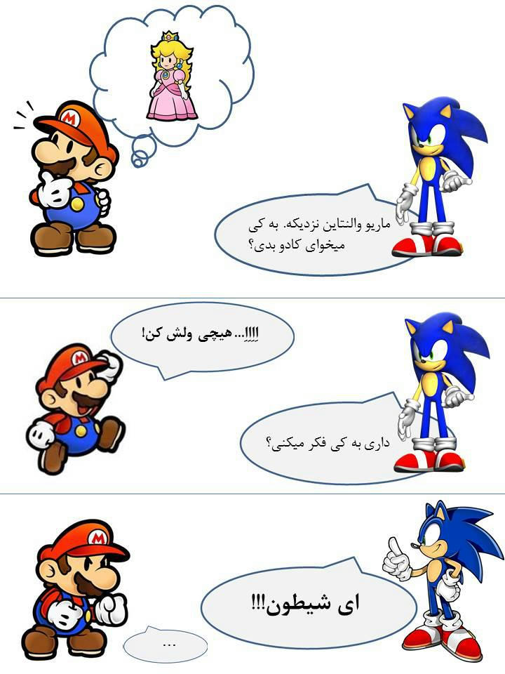 Mario_Sonic_Valentine
