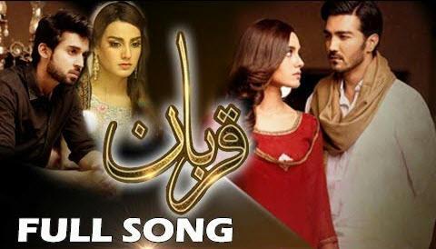 Qurban Tv Serial Song Ringtone Download