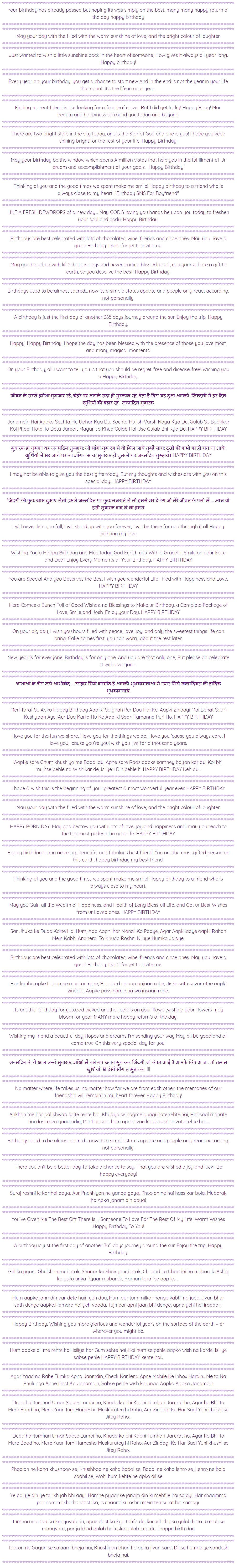 Birthday SMS For Boyfriend