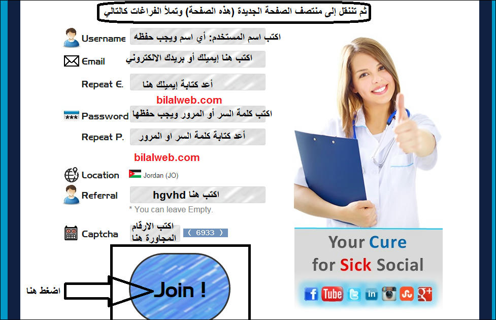 الشركة العربية السورية للربح مواقع i3fixydul1wcz28fg.jpg