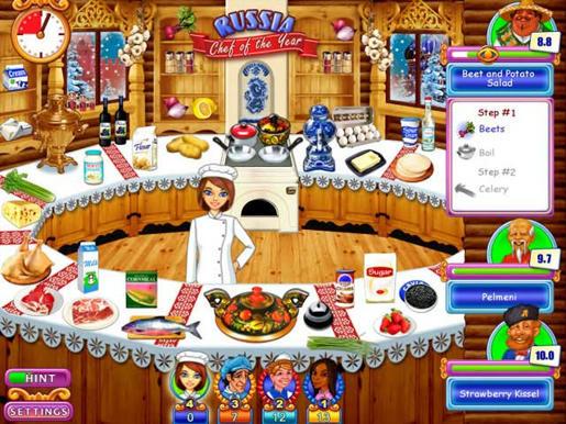 Go-Go Gourmet - Chef of the Year ภาพตัวอย่าง 02