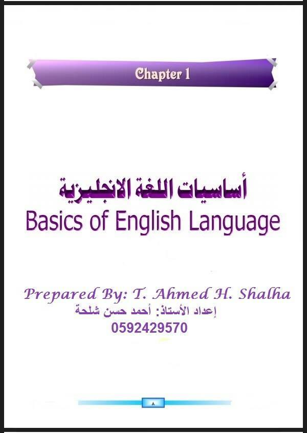 English Language course 79c7s6mlzl2wma7zg.jp