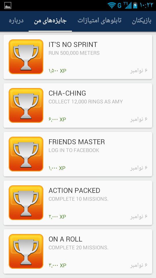 Google Play Games5