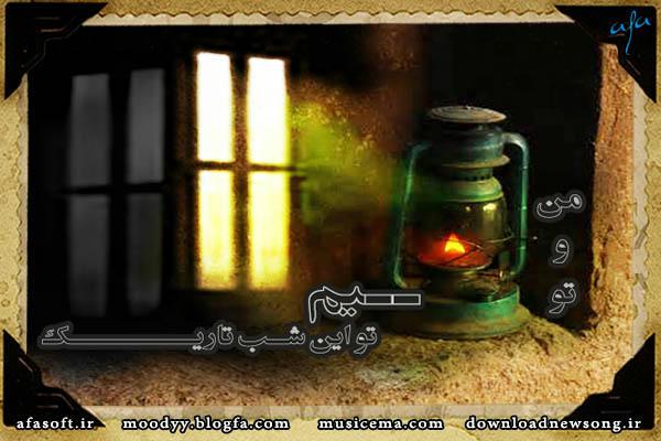 تهران پلاک یک - عبدالجبار کاکایی - بهنام علمشاهی