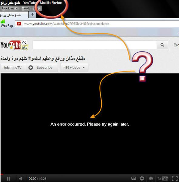 الفيديو الفايرفوكس واكسبلورر