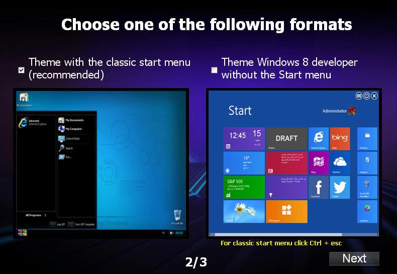 نسخة خطيرة Windows XP8 8q6kn7hi2wnr46ufg