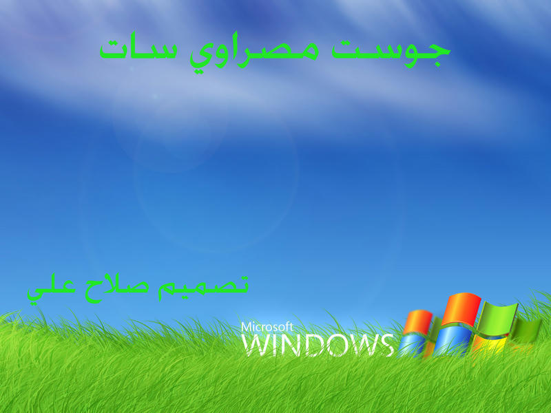 Arrow البرامج 2015 2yuawh5tk398e9wzg.jpg