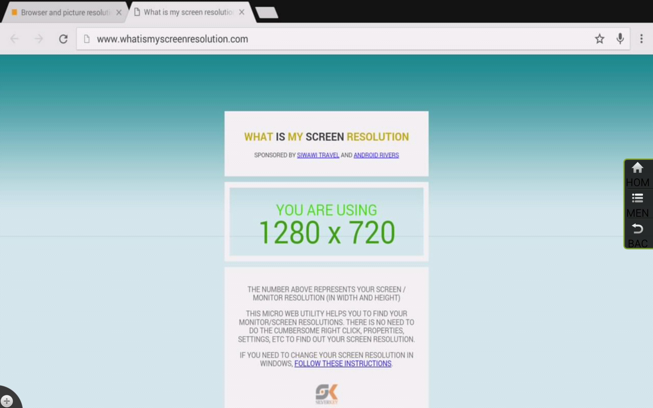 Как сделать на весь экран браузер яндекс