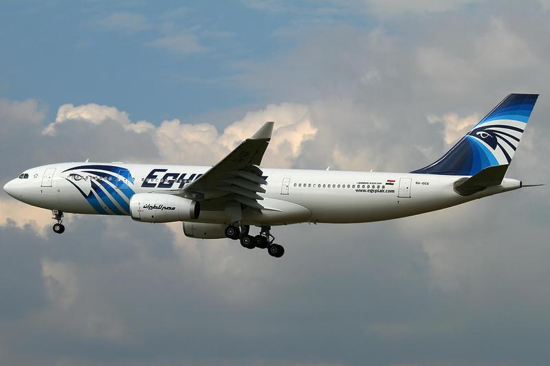 An EgyptAir Airbus A330-243 at Frankfurt am Main Airport