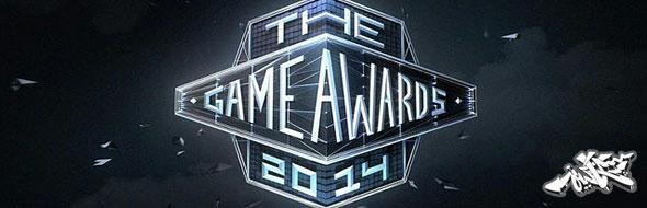 لیست نامزدان جوایز مراسم The Game Awards 2014 مشخص شد