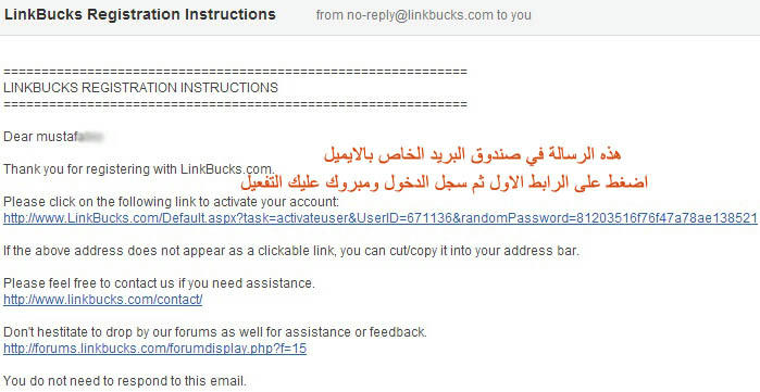 شرح linkbucks