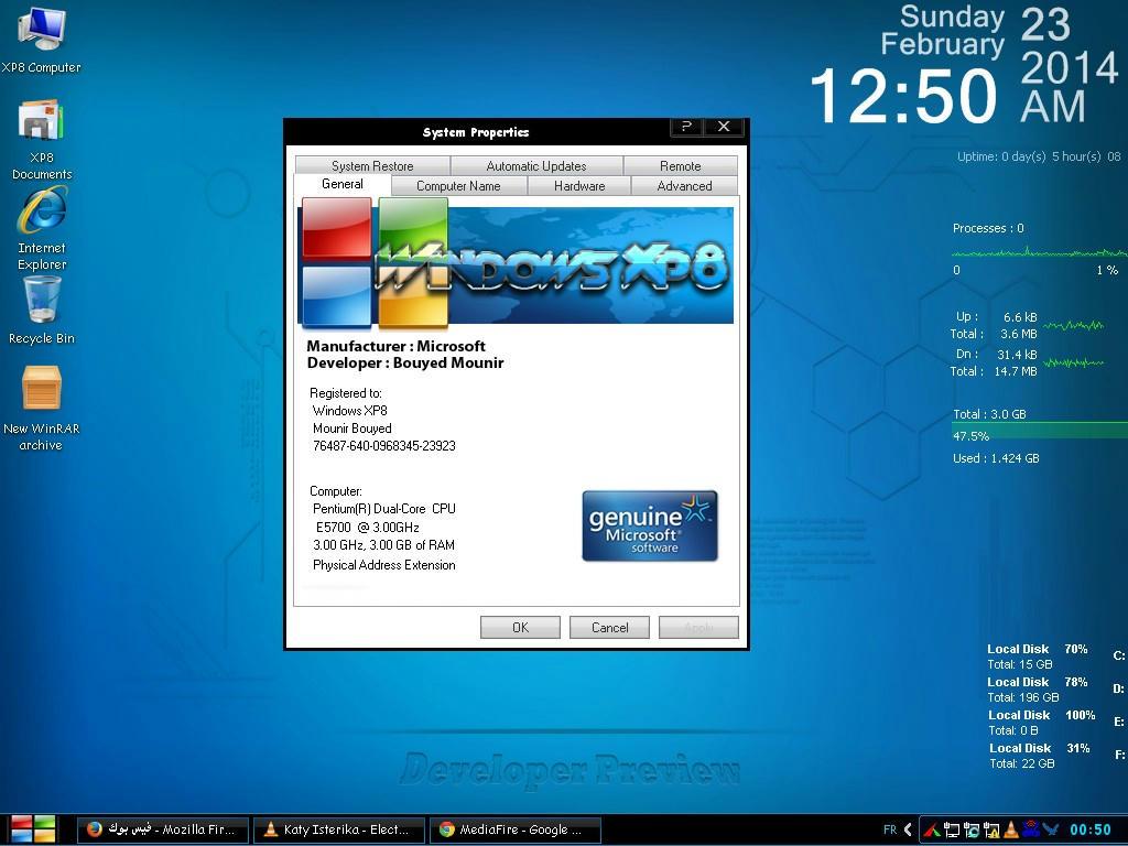 نسخة خطيرة Windows XP8 O467qzuyd0op550fg