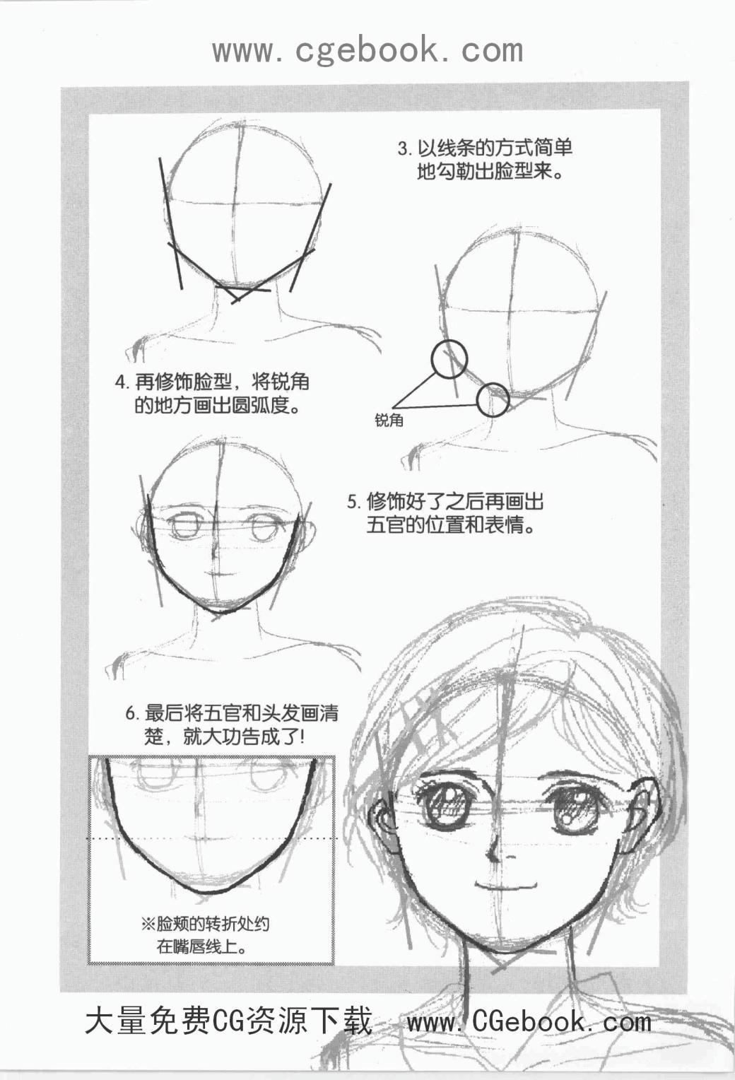 Cómo Dibujar Manga Jb58r2eqyllvh78fg