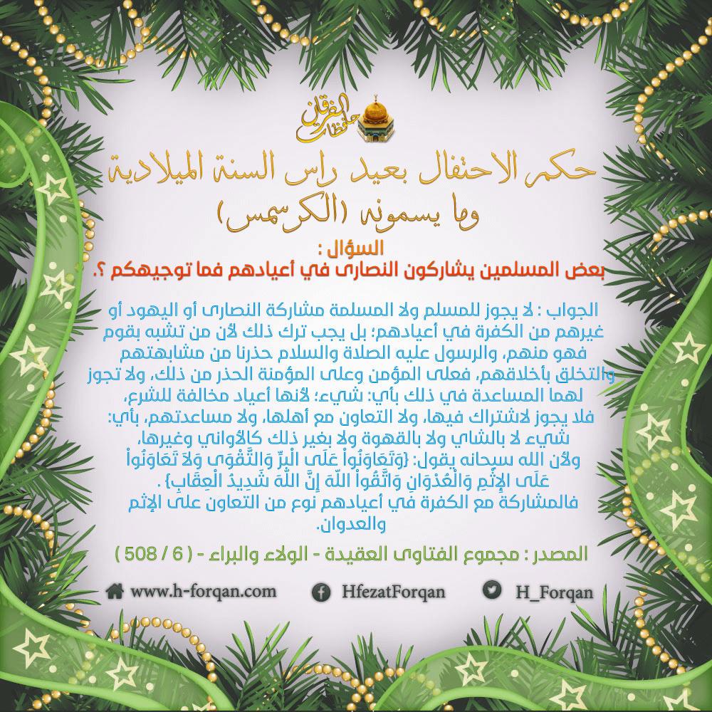 بطاقة مصممة عن حكم الاحتفال بعيد راس السنة الميلادية 0xuim4yxxwx02r2zg.jp