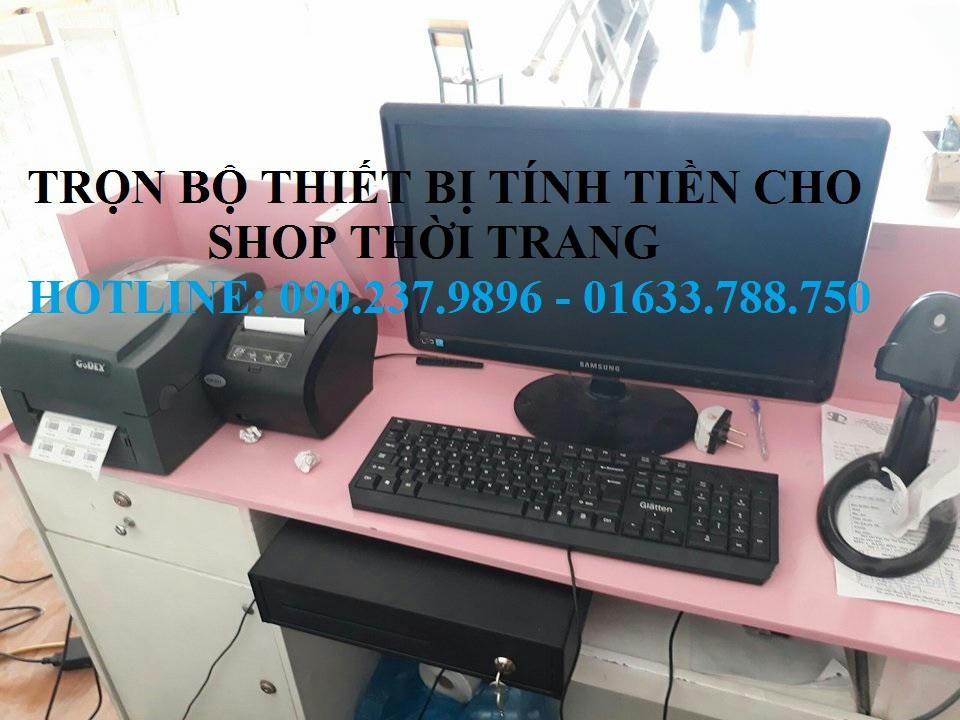 Trọn bộ máy tính tiền cho shop quần áo giá rẻ tại Hóc Môn