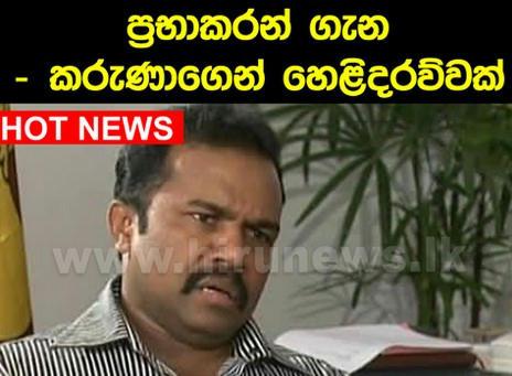 Prabhakaran was killed by shooting himself head